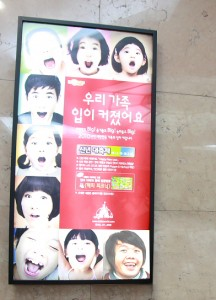 Korea_10-01-2010_041